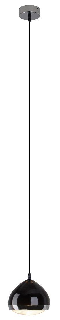 Hanglamp Relax 1xE14 max 25 Watt in zwart | Brilliant