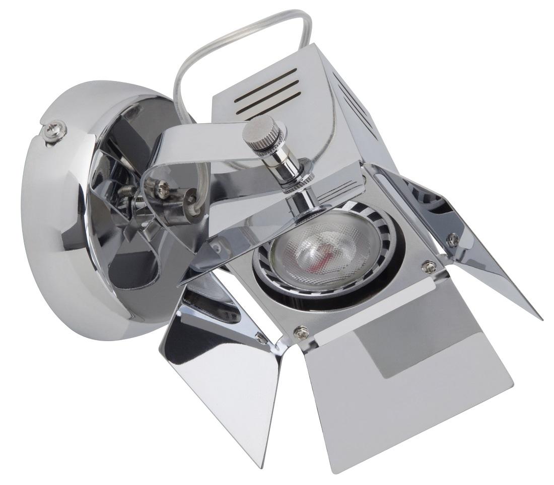 Wandlamp Move 1xGU10 max 5Watt in chroom   Brilliant