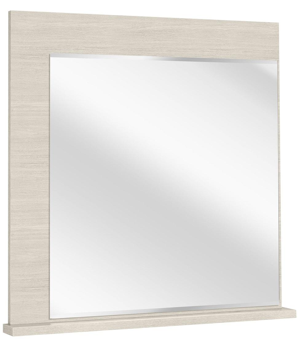 Wandspiegel Sarlat 93 cm hoog in gekalkte kersenhout | Gamillo Furniture
