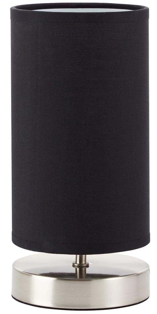 Tafellamp Charly 1xE14 max 40Watt in chroom met zwart | Brilliant