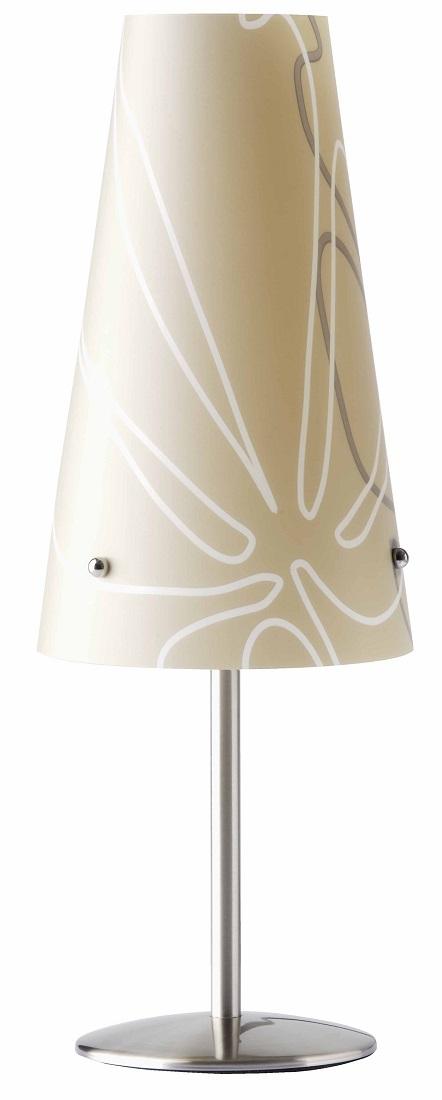 Tafellamp Isa 36 cm hoog in bruin | Brilliant