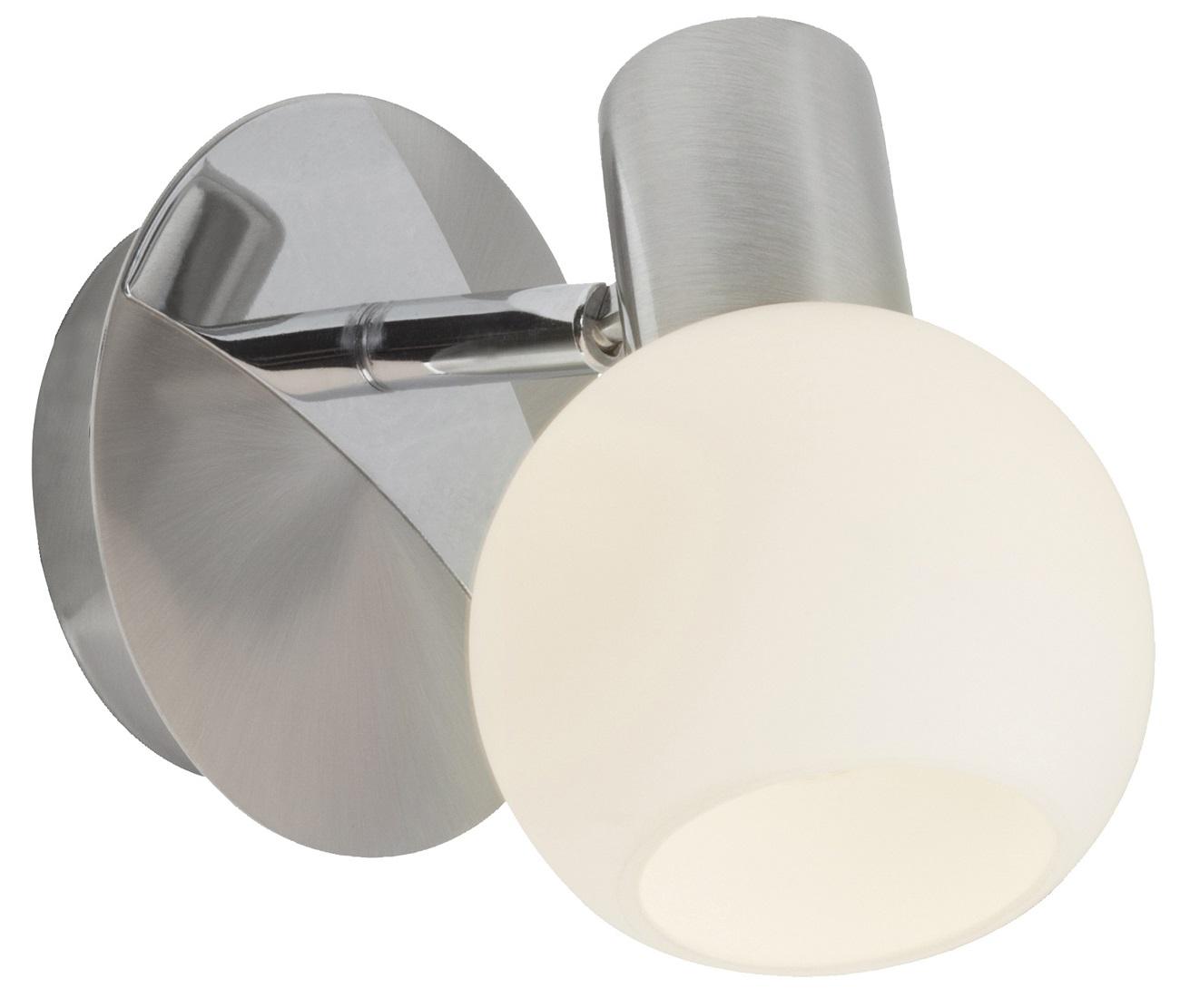 Wandlamp Tinna 1xE14 40Watt in chroom met wit | Brilliant